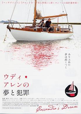 yumetohanzai.JPG